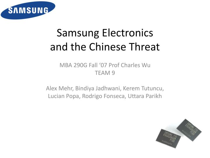 samsung electronics and the chinese threat n.