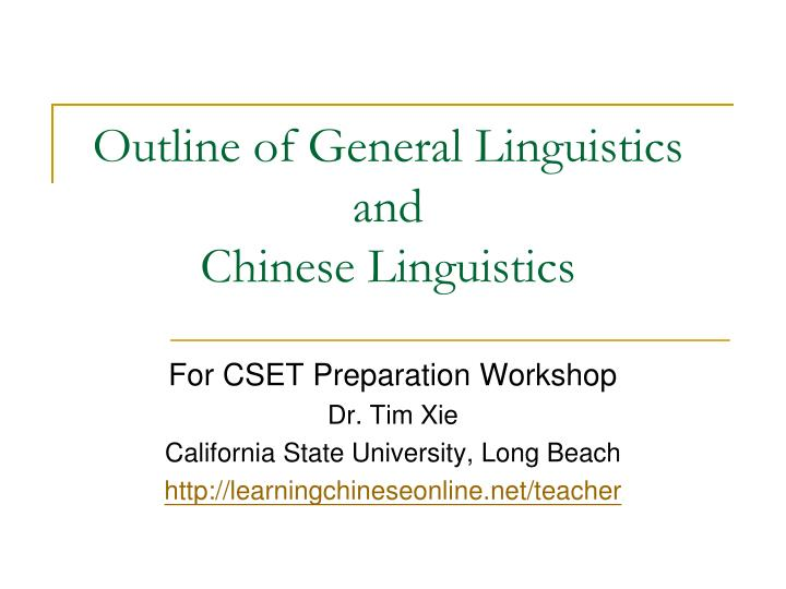 outline of general linguistics and chinese linguistics n.