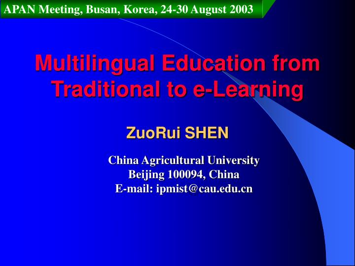 multilingual education from traditional to e learning n.
