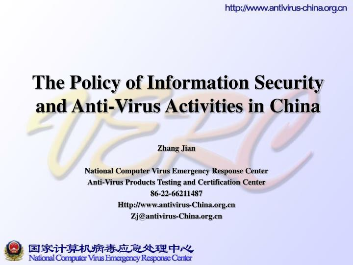 the policy of information security and anti virus activities in china n.