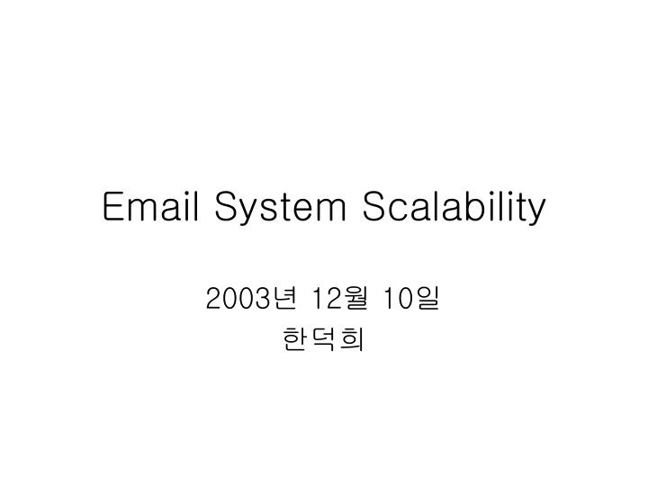 email system scalability n.