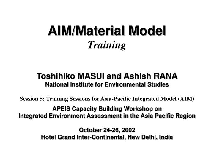 aim material model training n.