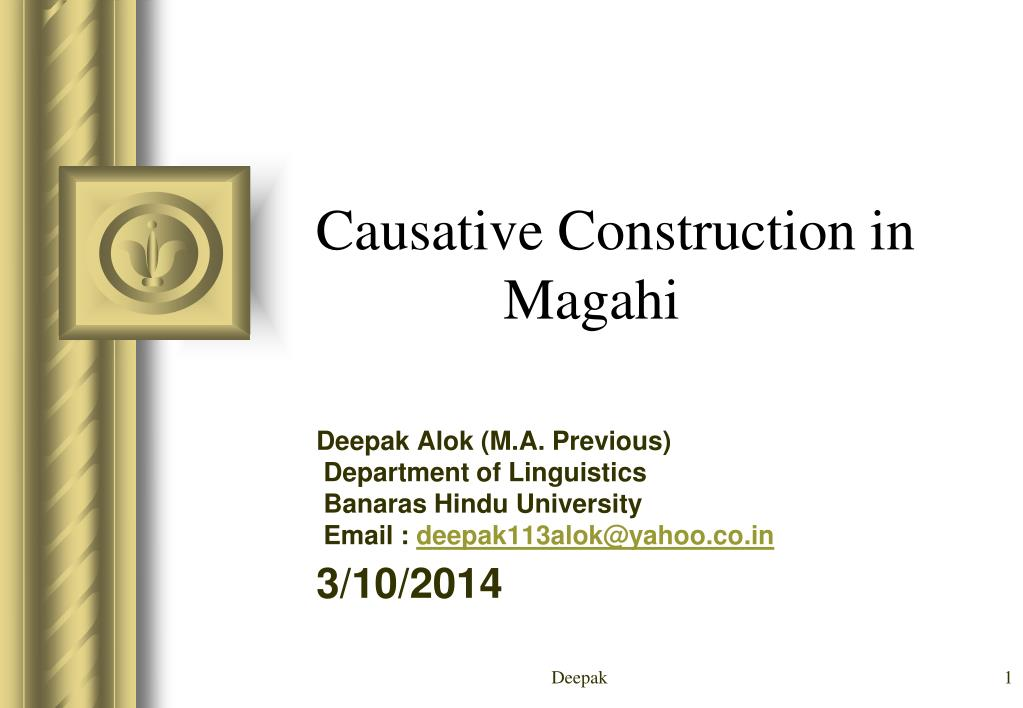 causative construction in magahi l.
